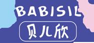 贝儿欣婴儿用品(深圳)有限公司